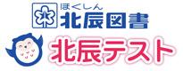 https://www.tokyo-gk.com/wp-content/themes/dhs/img/hokushin.jpg